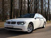 BMW 745Li, белый, 2004