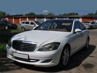Mercedes S600i W221, white